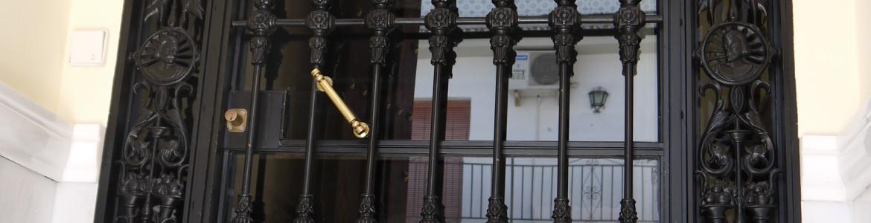 006 Entrance door #2 Nueva Carteya